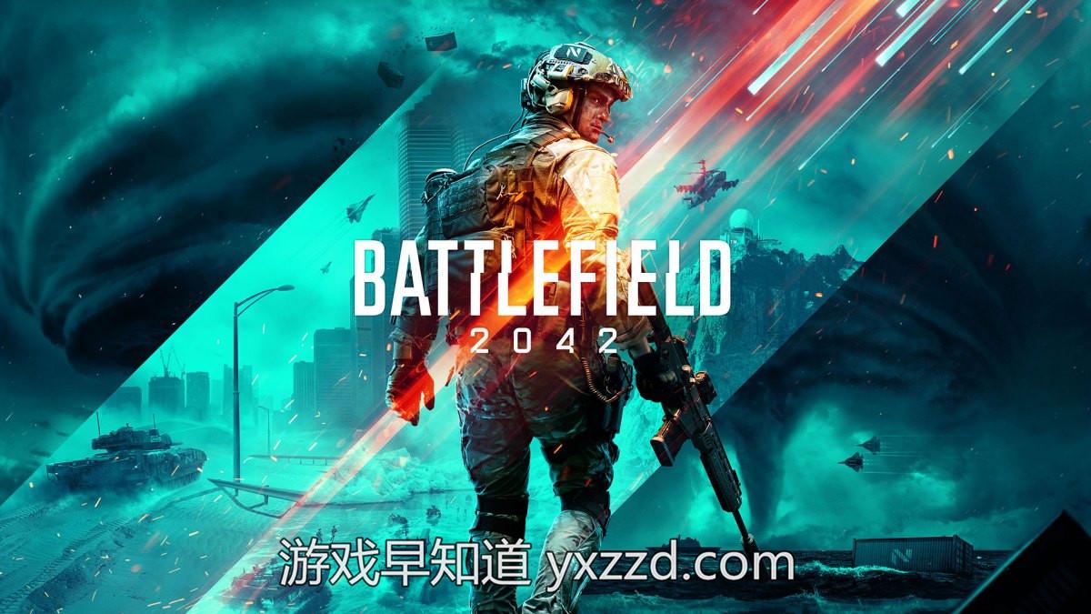 Xbox《战地2042》预购开放 10月23日发售