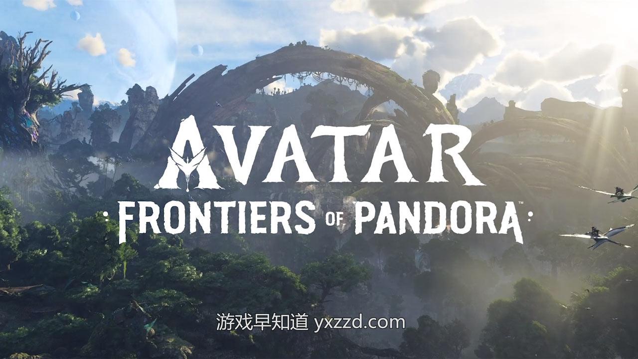 此图像的alt属性为空;文件名为avatar-frontiers-of-pandora-Logo.jpg
